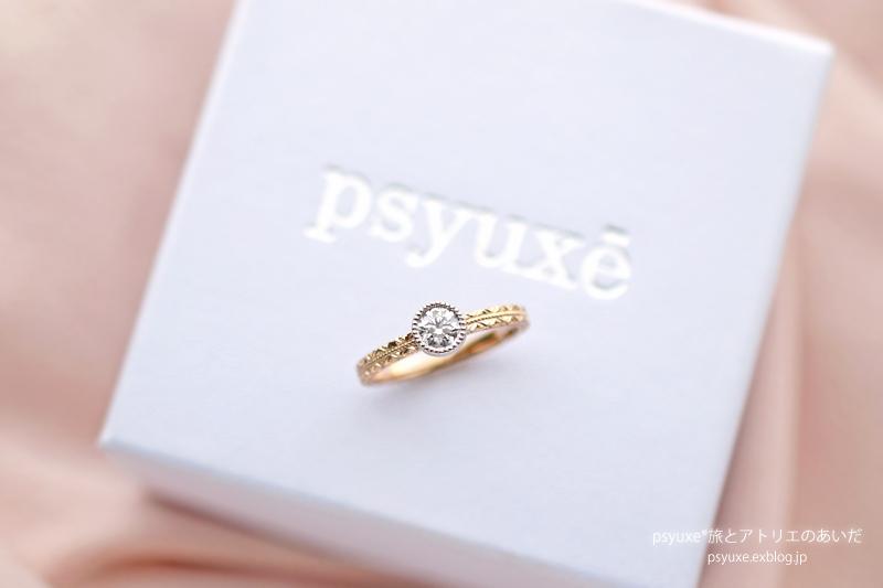 ご結婚25周年記念のダイアモンドリング_e0131432_22301684.jpg
