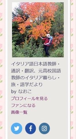 f0234936_850321.jpg