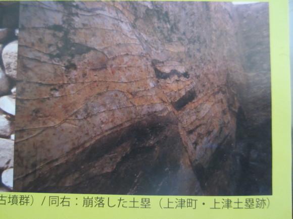 165・天武大地震(678年)=筑紫大地震_a0237545_11552599.jpg