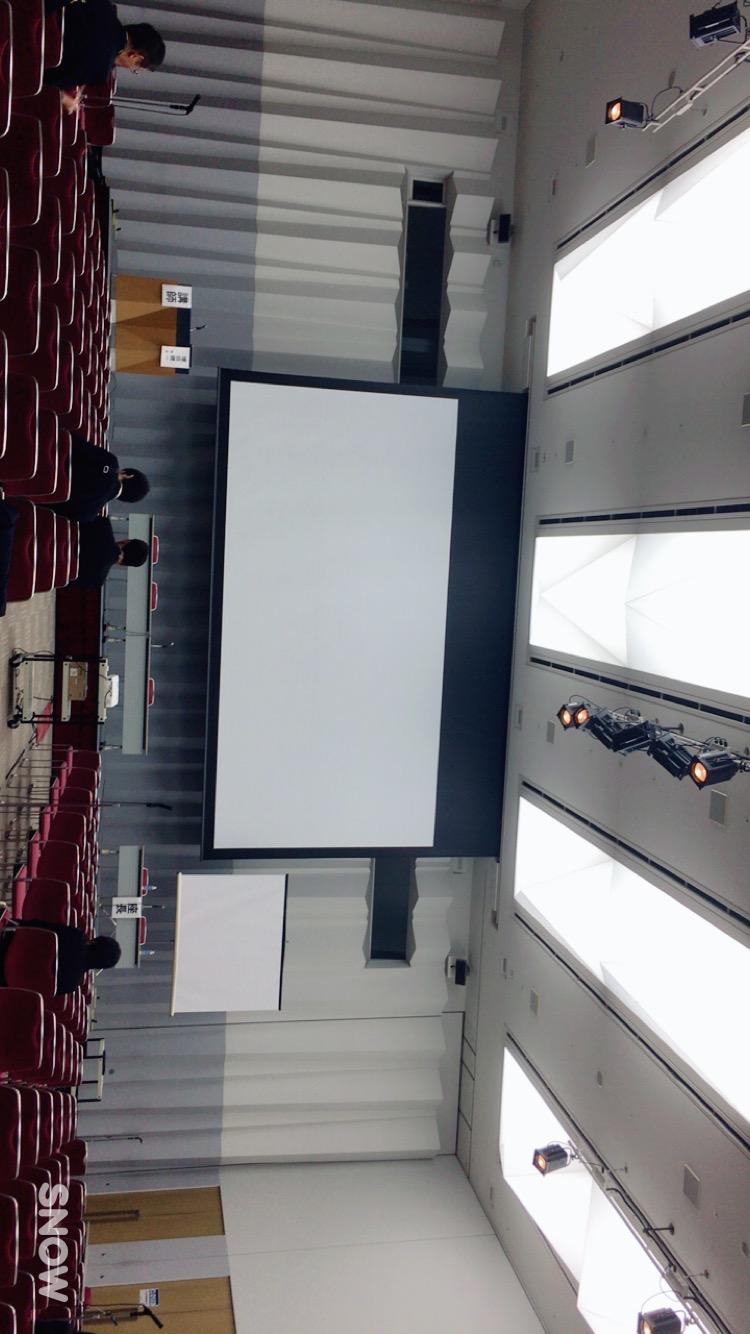 【先日大阪の学会に行ってきました】_b0059154_1503534.jpg