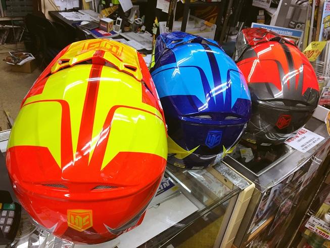 キッズサイズのHJCヘルメットが各色入荷しました!_f0062361_17262327.jpg