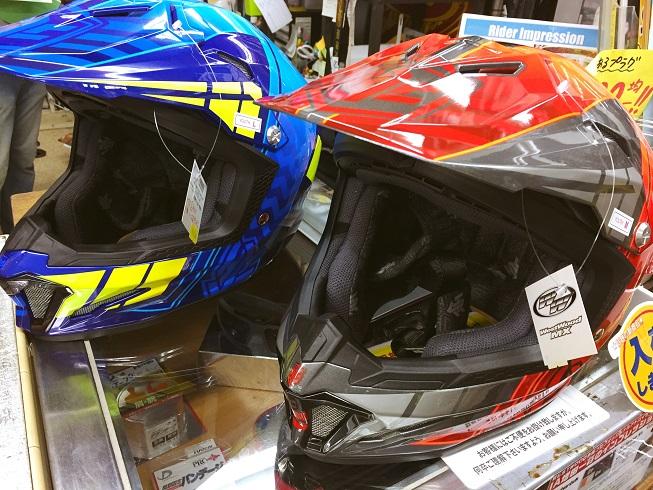キッズサイズのHJCヘルメットが各色入荷しました!_f0062361_1726262.jpg