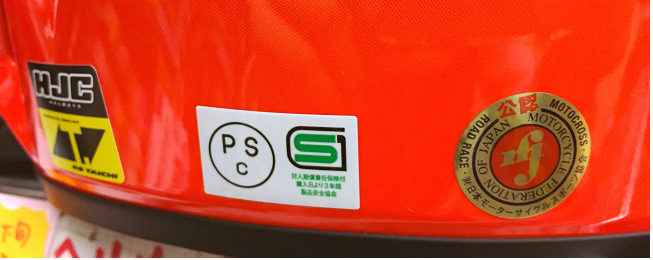 キッズサイズのHJCヘルメットが各色入荷しました!_f0062361_17263518.png