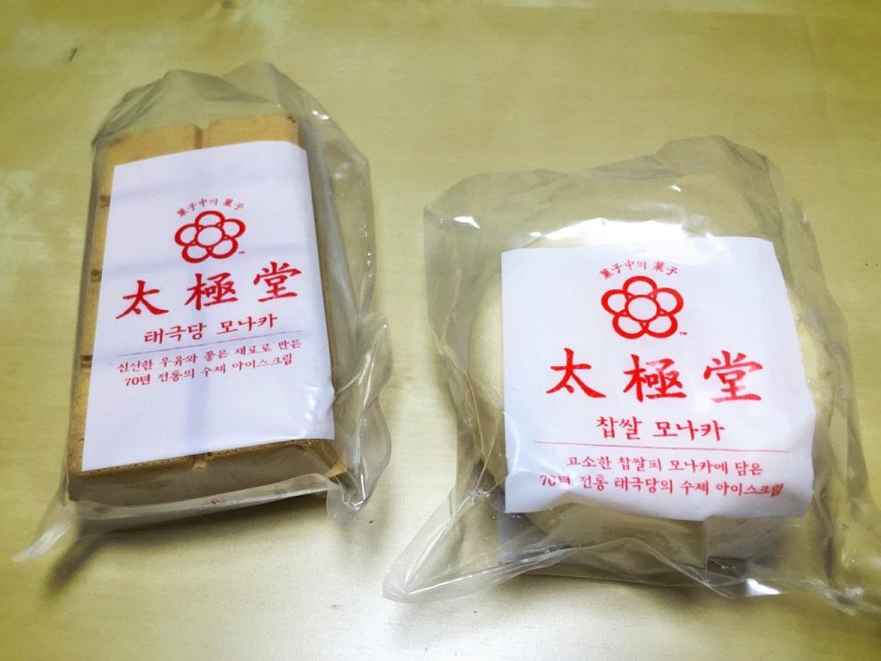 ソウル 老舗のパン屋さん テグッダン (태극당)_b0060363_0421739.jpg