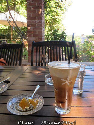 ヒオス島カンボスの喫茶店シトラス_f0037264_19531094.jpg