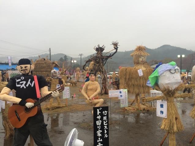 里美案山子音楽祭_c0112672_19351190.jpeg