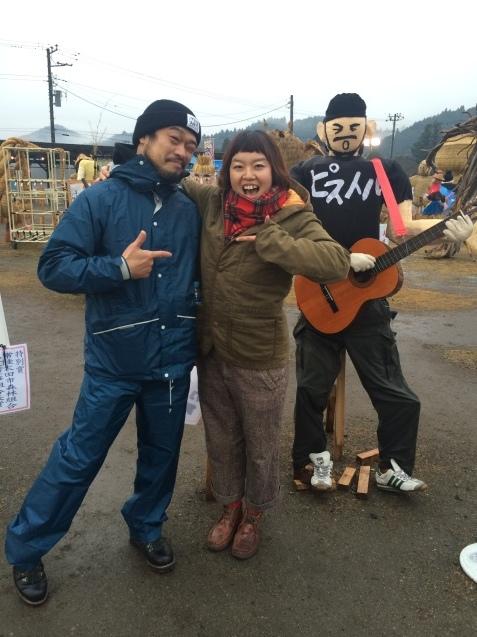 里美案山子音楽祭_c0112672_19420416.jpeg