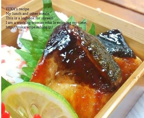11,22 「レシピつき】ブリの照り焼きのお弁当_e0274872_01531717.jpg