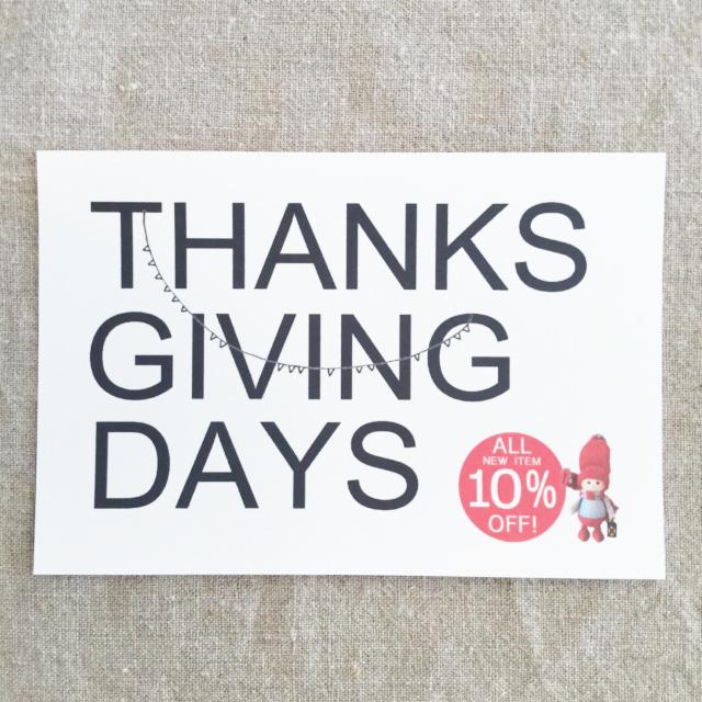 11月24日(木)~29日(火)THANKS GIVING DAYS!-23日(水・祝)は定休日の為お休みです。_a0322978_16485282.jpg