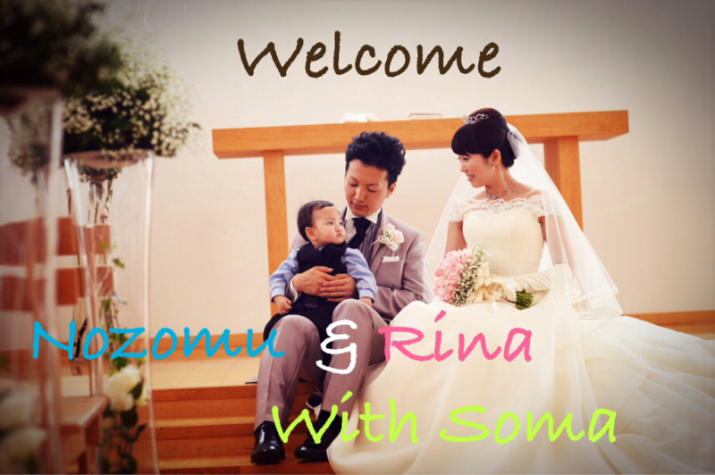 いい夫婦の日♡N&Rご夫妻_e0120789_20413963.jpg