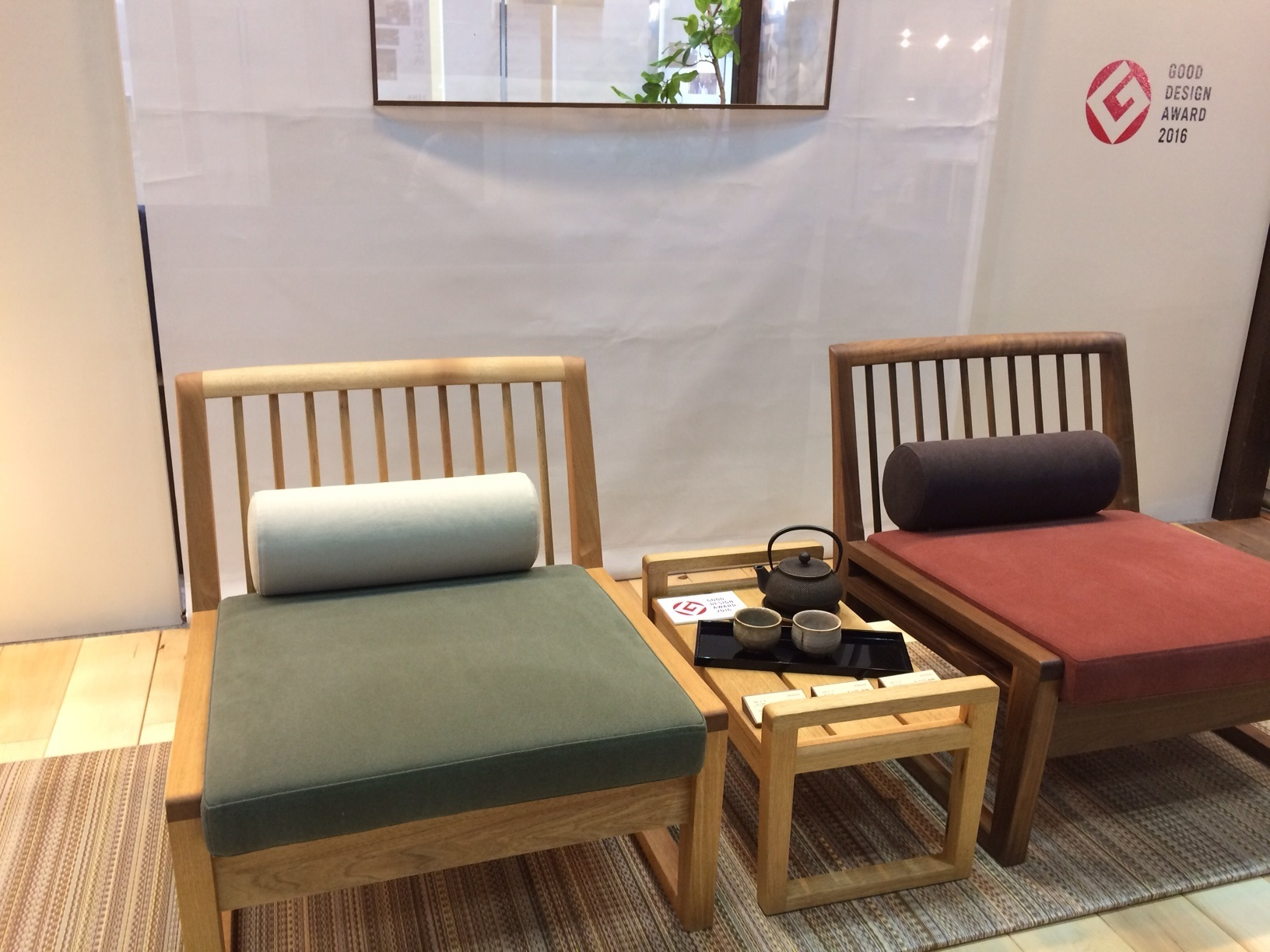 東京出張~IFFT・2016~serve~carl hansen & son_b0210091_13413415.jpg