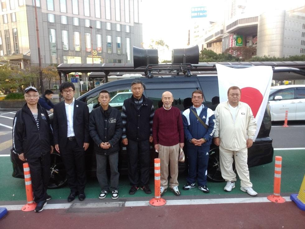 平成廿八年 十一月十三日 「横濱演説會」參加 於横濱驛西口ロータリー_a0165993_1541337.jpg