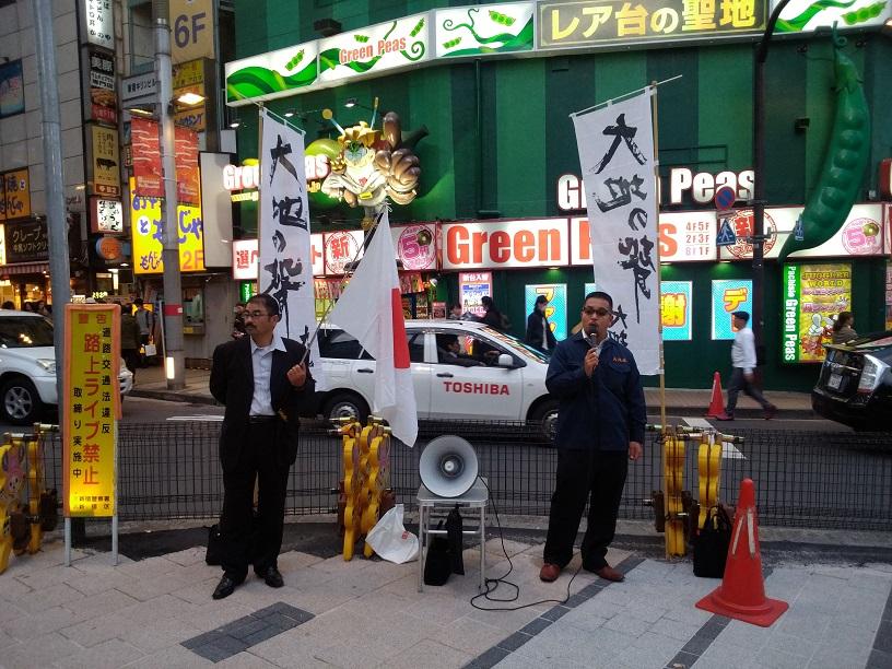平成廿八年十一月廿日 大地社主催「大地の聲」統一街宣 參加 於新宿區 _a0165993_1621682.jpg