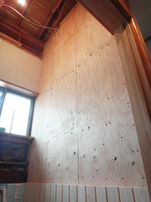 M様邸トイレ改装工事_c0184295_15305673.jpg