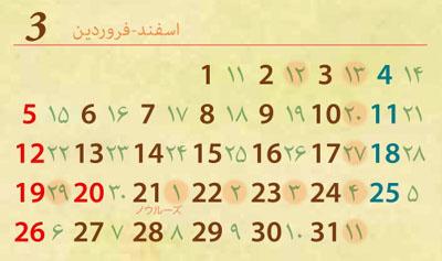 e0091706_1033445.jpg
