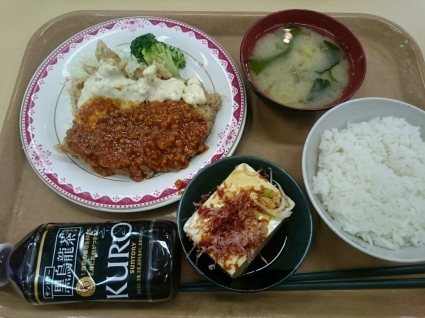 今日の昼食@会社Vol.837_b0042308_12383118.jpg