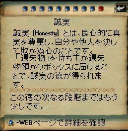c0325013_21283025.jpg