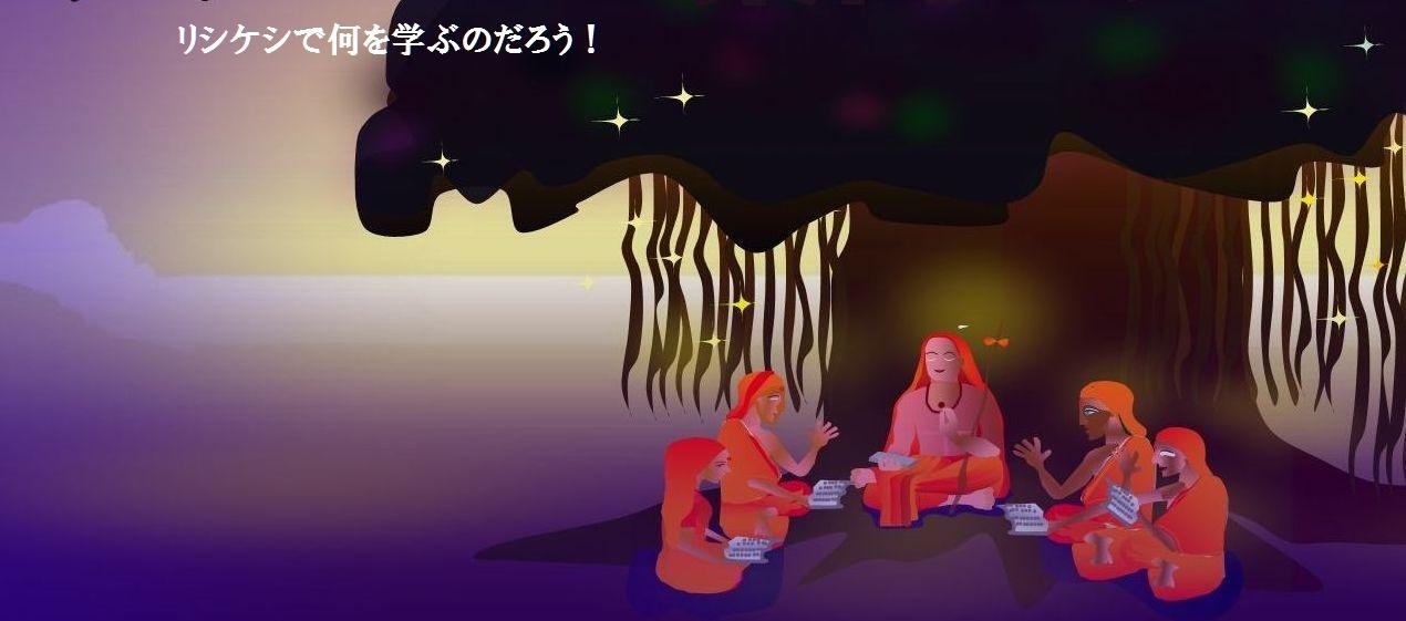リシケシ2017年日本語キャンプ_d0103413_12390031.jpg