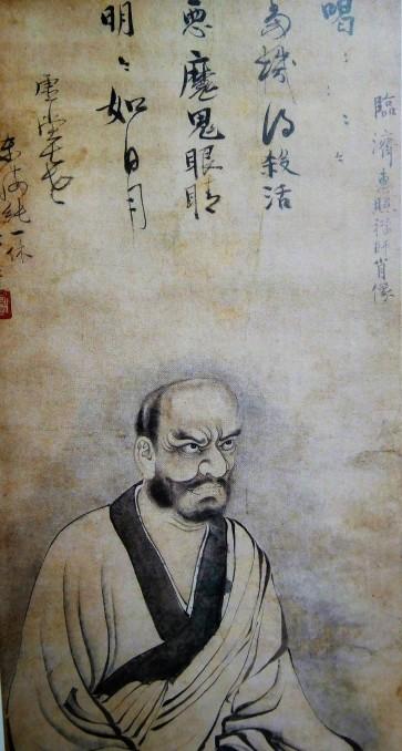 禅 心をかたちに 東京国立博物館_e0345320_13363268.jpg