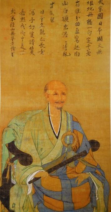 禅 心をかたちに 東京国立博物館_e0345320_13460052.jpg