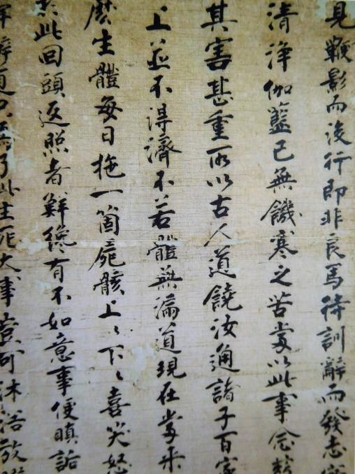 禅 心をかたちに 東京国立博物館_e0345320_14101357.jpg
