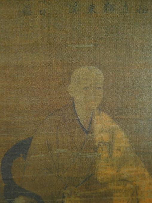 禅 心をかたちに 東京国立博物館_e0345320_14121953.jpg