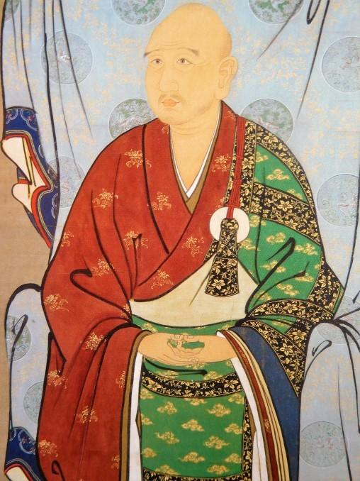 禅 心をかたちに 東京国立博物館_e0345320_14292955.jpg