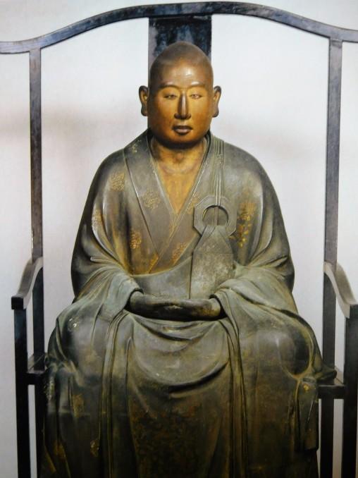 禅 心をかたちに 東京国立博物館_e0345320_14303726.jpg
