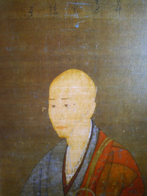 禅 心をかたちに 東京国立博物館_e0345320_14561993.jpg
