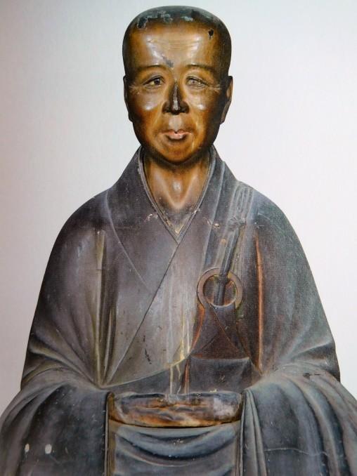 禅 心をかたちに 東京国立博物館_e0345320_15085426.jpg