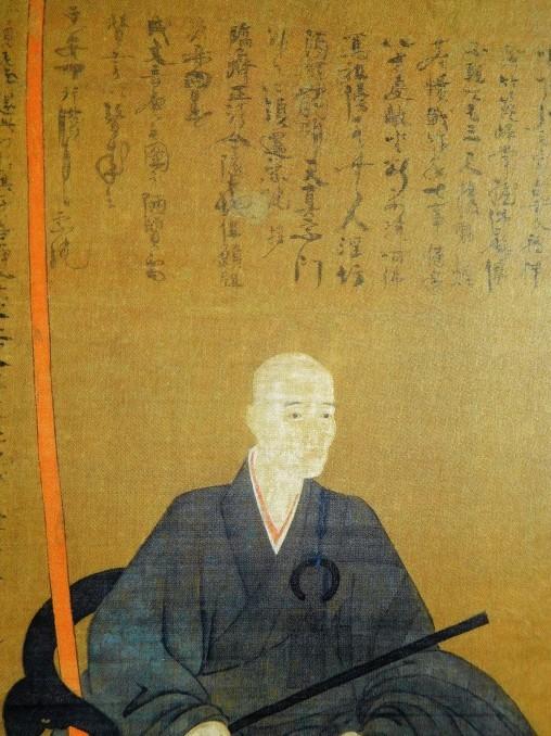 禅 心をかたちに 東京国立博物館_e0345320_15145637.jpg