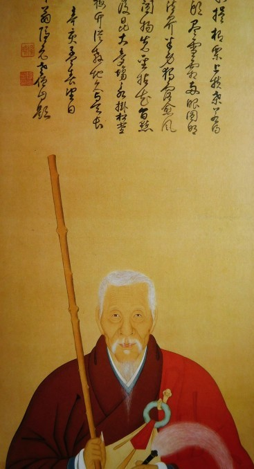 禅 心をかたちに 東京国立博物館_e0345320_15235482.jpg
