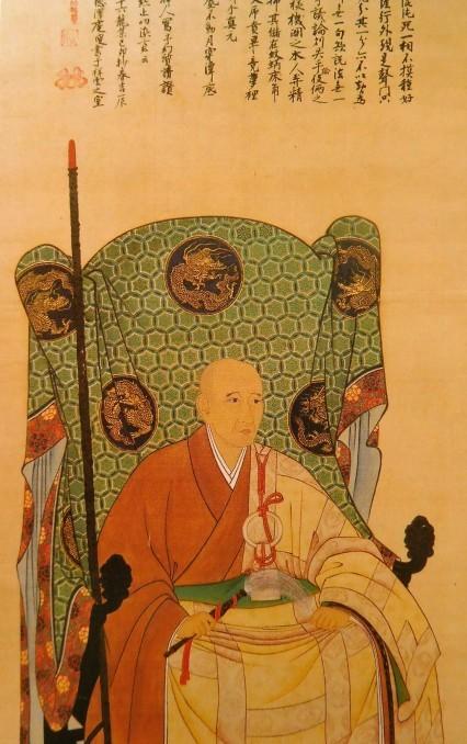 禅 心をかたちに 東京国立博物館_e0345320_21185211.jpg