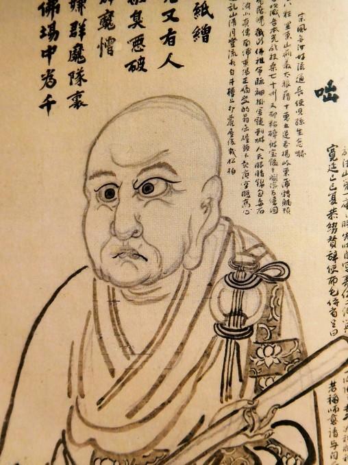 禅 心をかたちに 東京国立博物館_e0345320_21203329.jpg