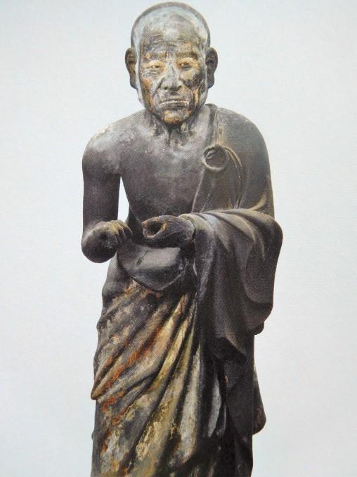 禅 心をかたちに 東京国立博物館_e0345320_21545909.jpg