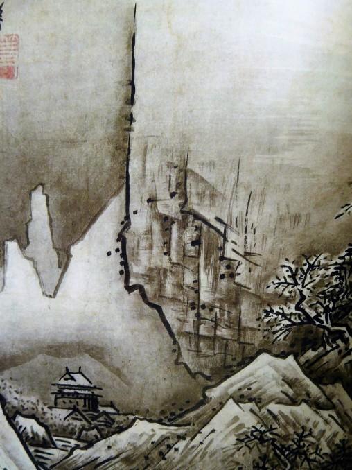 禅 心をかたちに 東京国立博物館_e0345320_22083933.jpg