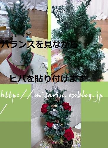 d0306248_15184301.jpg