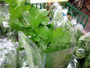 本日の葉物野菜_c0141652_12463343.jpg