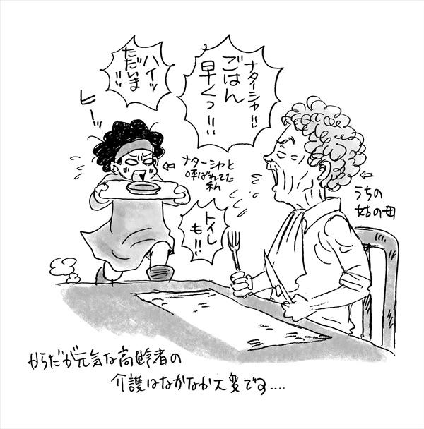 「移民受け入れ、イタリアと日本の違い」_a0087957_22173963.jpg
