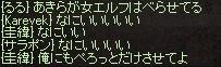 a0314557_15215392.jpg