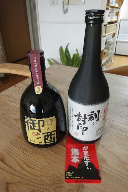 祝い酒 〜受賞記念_f0054859_16304756.jpg