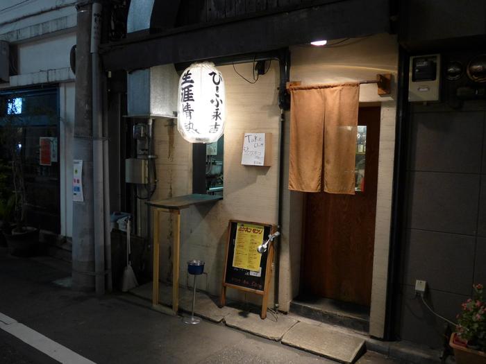 四谷三丁目「びーふ永吉」へ行く。_f0232060_13142994.jpg
