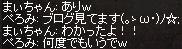 a0201367_2303028.jpg