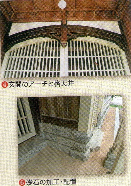 亀岡邸の設計に江川三郎八がかかわる⑲:福島の建築(12の2)_a0087378_5523816.jpg