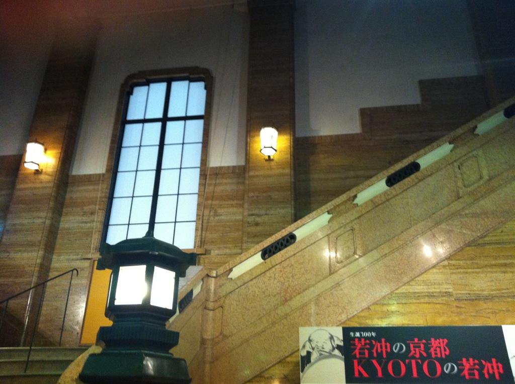 京都市立美術館,「生誕300年 若冲の京都 KYOTOの若冲」_b0206085_0582693.jpg