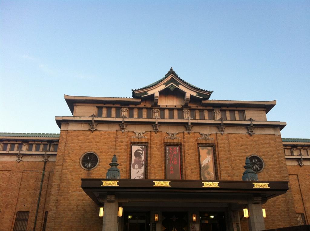 京都市立美術館,「生誕300年 若冲の京都 KYOTOの若冲」_b0206085_155326.jpg
