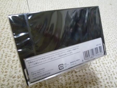 f0010304_1502876.jpg