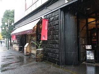 東京のお天気、半世紀以上ぶりに?!_d0091909_14513429.jpg
