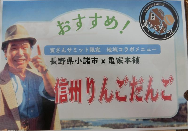 11月24日(木)関東で初雪_d0278912_23403535.jpg