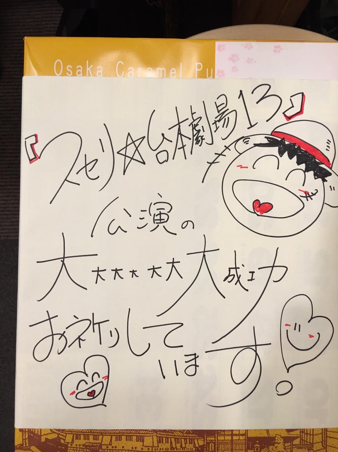 オオタスセリ企画☆「楽園」ライブ Vol.22 _a0163623_22142622.jpg